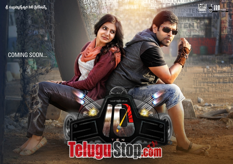 10 movie first look still and poster- Photos,Spicy Hot Pics,Images,High Resolution WallPapers Download