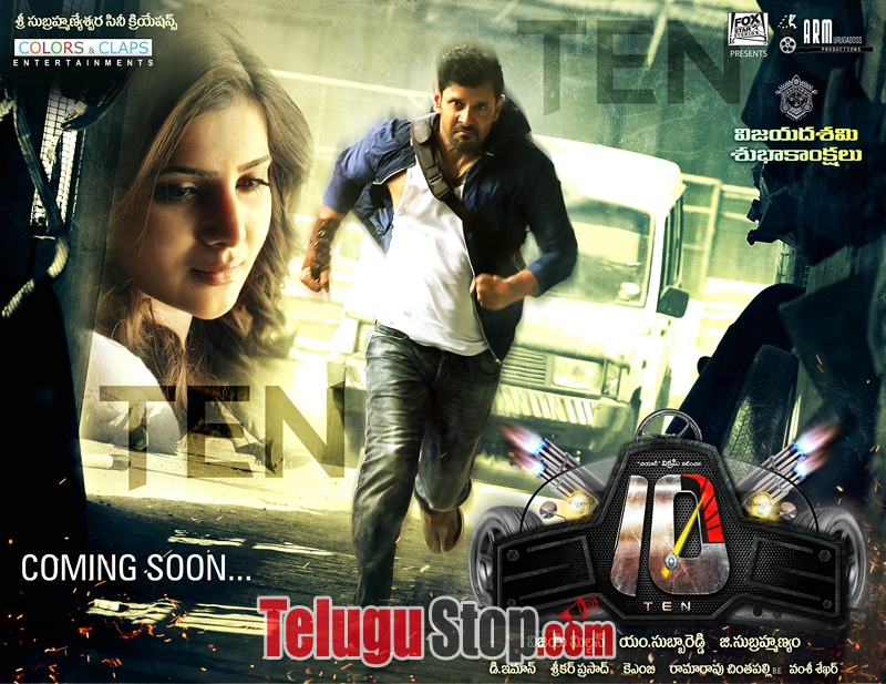 10 movie stills and posters- Photos,Spicy Hot Pics,Images,High Resolution WallPapers Download