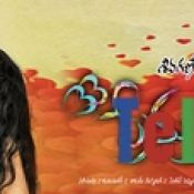 33 Prema Kathalu Release Date Walls