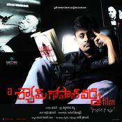 sgv-film-poster-2