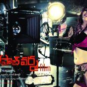 sgv-film-poster-3