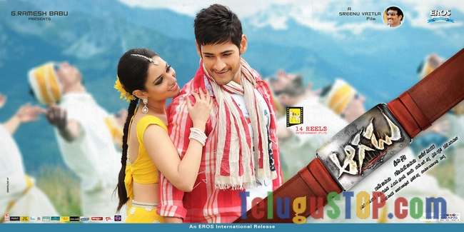 Aagadu new wallpapers- Photos,Spicy Hot Pics,Images,High Resolution WallPapers Download