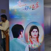 Aame Athadaithe Movie Audio Launch
