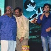 Aaradugula Bullet Audio Launch