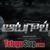 Aatagallu – Game For Life Movie First Look