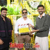 Aatagallu Movie Opening