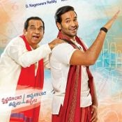 Achari America Yatra Movie Posters and Photos