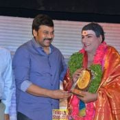 Allu Ramalingaiah Award Presentation Photos