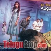 Anando Brahma Movie Release Date Posters