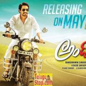 andhagadu-first-look-poster-and-still02