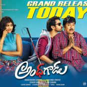 Andhhagadu Releasing Today Posters