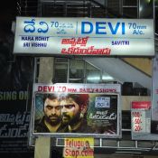 Appatlo Okadundevadu Theatre Coverage Still 1 ?>