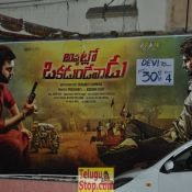 Appatlo Okadundevadu Theatre Coverage Pic 6 ?>