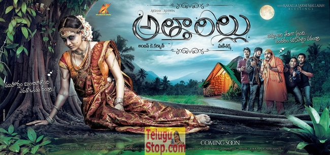 Atharillu movie stills- Photos,Spicy Hot Pics,Images,High Resolution WallPapers Download