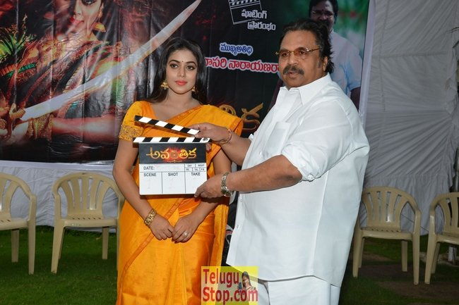Avanthika movie opening- Photos,Spicy Hot Pics,Images,High Resolution WallPapers Download