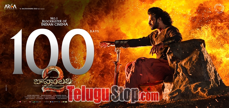 Baahubali 2 Movie 100 Days Stills and Walls-Baahubali 2 Movie 100 Days Stills And Walls-