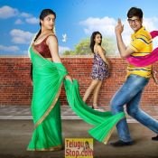 Babu Baga Busy Movie Photos