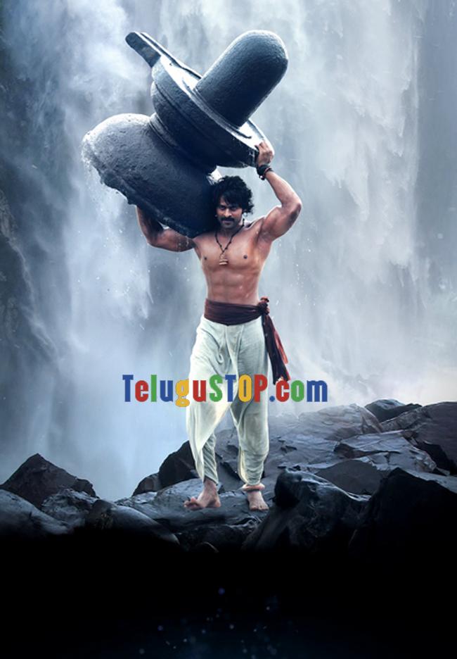 Bahubali Movie Shivudu Still and Poster-Bahubali Movie Shivudu Still And Poster-