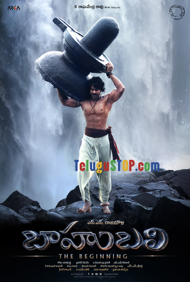 Bahubali movie shivudu still and poster- Photos,Spicy Hot Pics,Images,High Resolution WallPapers Download