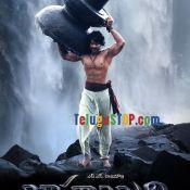 bahubali-movie-shivudu-still-and-poster01