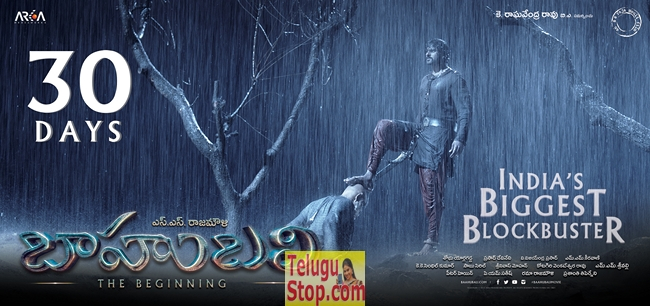 Bahubali movie stillls and posters- Photos,Spicy Hot Pics,Images,High Resolution WallPapers Download