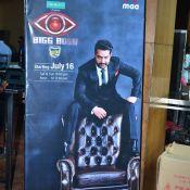 Big Boss Show Launch Press Meet