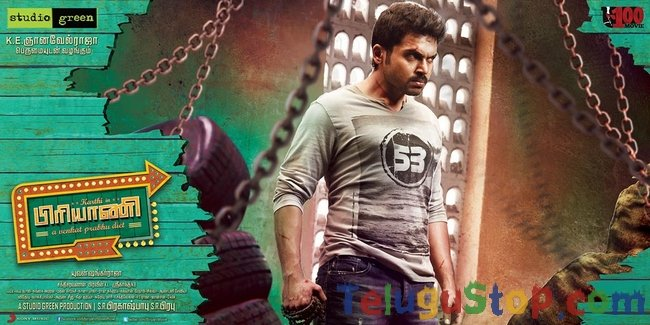 Biriyani Movie New Stills-Biriyani Movie New Stills-