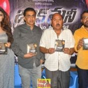 Black Money Movie Audio Launch