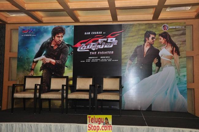 Bruce Lee Movie Press Meet-Bruce Lee Movie Press Meet- Telugu Movie First Look posters Wallpapers Bruce Lee Movie Press Meet-
