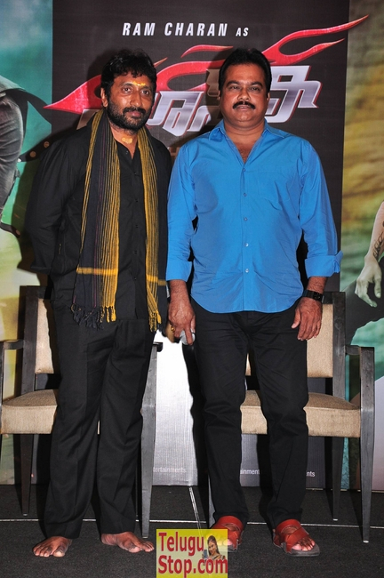 Bruce lee movie press meet- Photos,Spicy Hot Pics,Images,High Resolution WallPapers Download