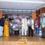 Campus Ampasayya PressMeet Photos