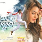 Chal Chal Gurram Movie Posters