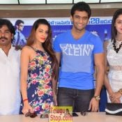 Chal Chal Gurram Movie Release Press Meet