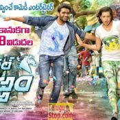 Chal Chal Gurram Release Date Poster