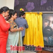 Chiranjeevi Launches Indrasena First Look- Still 1 ?>