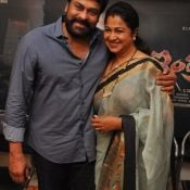 Chiranjeevi Launches Indrasena First Look Photo 5 ?>