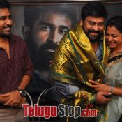 Chiranjeevi Launches Indrasena First Look- Pic 7 ?>