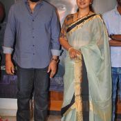 Chiranjeevi Launches Indrasena First Look Hot 12 ?>