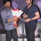 Chiranjeevi Launches Raa Raa Movie Motion Poster