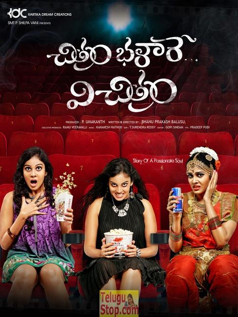 Chitram Bhalare Vichitram Movie Stills n Walls-Chitram Bhalare Vichitram Movie Stills N Walls-