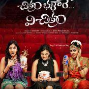 chitram-bhalare-vichitram-movie-stills-n-walls01
