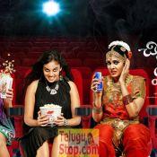 chitram-bhalare-vichitram-movie-stills-n-walls05