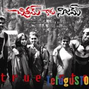 Chitram Kaadu Nijam New Posters Photo 4 ?>