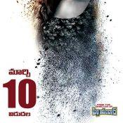 Chitrangada Release Date Designs