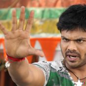 Current Theega Photo Gallery