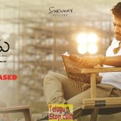 Darshakudu Movie Audio Released Posters