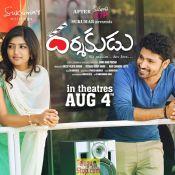 Darshakudu Movie Latest Posters