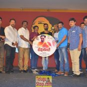 Dharma Yogi Audio Launch