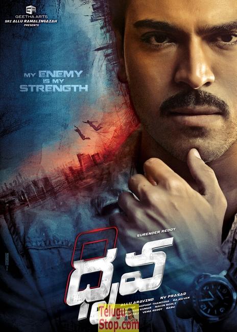 Dhruva Movie 1st Look Posters-Dhruva Movie 1st Look Posters-