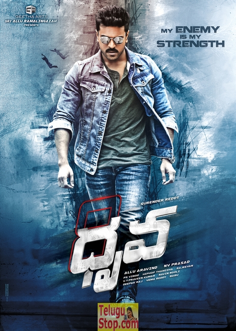 Dhruva movie 1st look posters- Photos,Spicy Hot Pics,Images,High Resolution WallPapers Download
